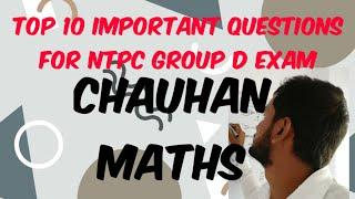 ||SIMPLIFICATION||  TOP 10 || Questions for ||RRB NTPC|| GROUP D||AND other competitive exams
