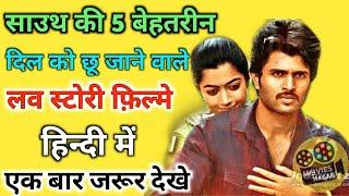 Top 5 Best Romantic South Indian Hindi Dubbed Movie | Best Love Story Movie | Part - 6