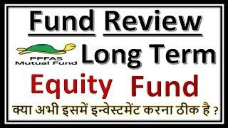 Parag Parikh Long Term Equity Fund Review For 2020 | अभी के लिए बेस्ट Multi Cap फण्ड  !