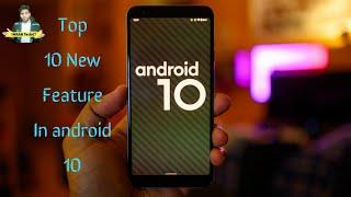 Android 10 new features | Android 10 top 10  Features