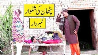 Number Daar Khilari Funny | New Top Funny |  Must Watch Top New Comedy Video 2020 | You Tv