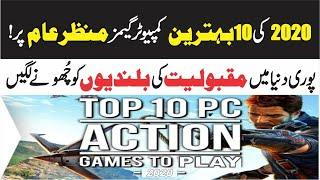 Top 10 Best PC Action Games with Review and Free Download Link