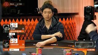 Weijie Zheng Eliminated | $10K Main Event Final Table | MILLIONS UK 2020