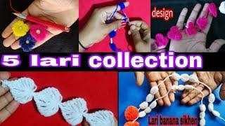 top 5 gate lari collection design | lari banana sikhen | woolen design | hand craft | toran lari