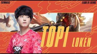 Worlds 2020 TOP 5 Plays (Group B Closer): LokeN is Broken