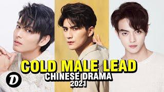 Top 10 Chinese Dramas Featuring a Cold Male Lead