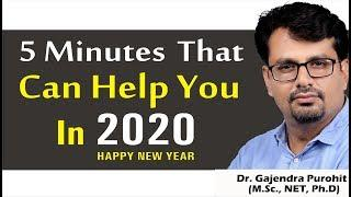 New Year Message | Powerful New Year Resolution | Teacher Message