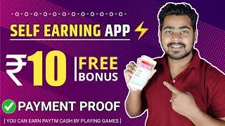70 Rs. Per Day | NEW EARNING APP 2020 | BEST EARNING APP WITH PAYMENT PROOF | self earning Qeeda app