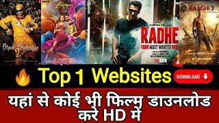Amazing Website to Download Latest Movies in Full HD quality Size 1024MB Movies,2024MB Movies Part 5