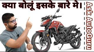 2020 BS6   Honda_Xblade_160_FI   Pros Cons   milage test   top speed   Real life ride review  