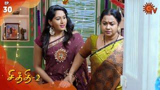 Chithi 2 - Episode 30 | 29th February 2020 | Sun TV Serial | Tamil Serial