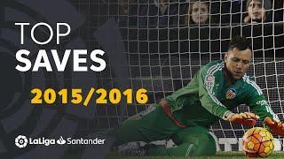 TOP 20 SAVES LaLiga Santander 2015/2016