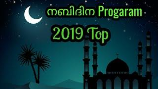 Nabidina program 2019 Top No1