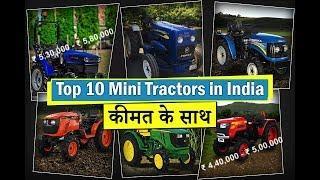Top 10 Mini Tractors in India, Mini Tractor Price, Review & Specification | Mini Tractors in India.
