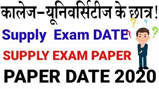 college supply form 2020 , supply exam date 2020 , supply fee 2020, #gndu , #lpu , #pu , gndu supply