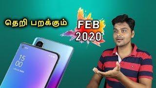 Top 10+ Best Upcoming SmartPhones in February 2020