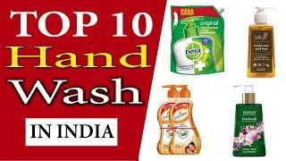 Top 10 Best Hand Wash In India 2020 With Price