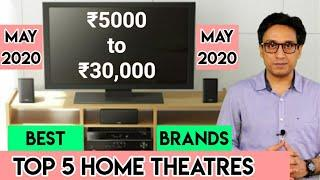 Best Home Theater System 2020 MAY INDIA