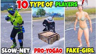 10 TYPE OF PLAYERS IN PUBG MOBILE | PUBG MOBILE