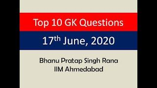Top 10 GK Questions - 17th June, 2020 II Daily GK Dose