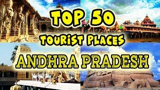 TOP 50 Tourist Places in ANDHRA PRADESH | Best Place to Visit | Timings,Budget, Full info In Hindi