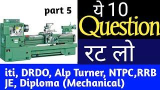 #LatheMachine(Multiple Choice Questions)Hindi| लेथ मशीन के Top10 Important Question Alp Turner, iti