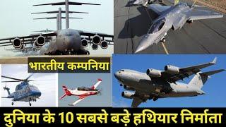 Top 10 Defense Manufacturer Company in the world