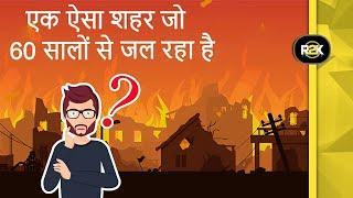 Amazing facts:top 10 most Amazing and interesting unknown random facts about world in hindi( 2020 )
