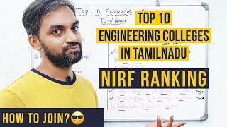 Top 10 Engineering Colleges in Tamilnadu | NIRF Ranking | Toppers choice | Best Engineering colleges