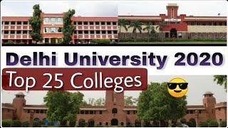 Top Colleges of Delhi University in 2020 ||Best Delhi colleges||PG problem solved|Exciting Offer||