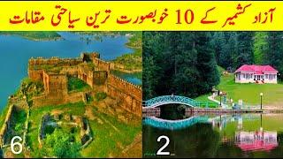Top 10 most beautiful places in kashmir | Tourist places in kashmir