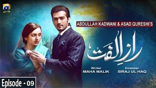 Raaz-e-Ulfat - EP 09    English Subtitles    2nd June 2020 - HAR PAL GEO Drama Raaz e Ulfat EP - 09