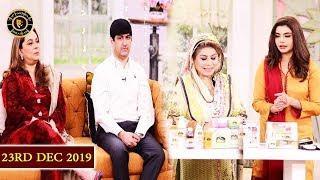 Good Morning Pakistan - Dr Ayesha - Top Pakistani show