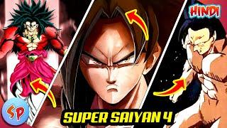 Top 10 Facts About Super Saiyan 4 | Explained in Hindi | Dragon Ball Hindi
