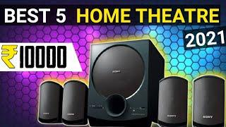 TOP 5 BEST HOME THEATER UNDER 10000 | BEST HOME THEATER SYSTEM 2021