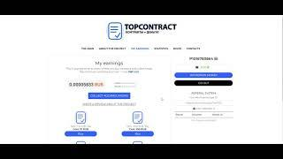 top contract. space :Real Cloud Mining Service   Free Signup Bonus 10 Rubs per day 0.28 rubs