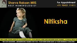 MODERN GIRL BABY NAMES NAKSHATRAM BABY NAMES UNIQUE GIRL BABY NAMES TAMIL GIRL BABY NAMES