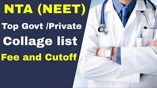 Top MBBS Colleges in India, Government & Private Colleges, NEET Exam || NEET Govt Collage Fee .