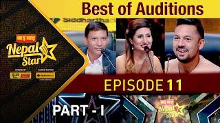 NEPAL STAR EPISODE - 11 || BEST OF AUDITIONS PART - 1 || NEPAL TELEVISION