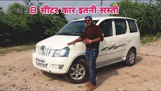 Second hand Mahindra Xylo top model E8 for sale | 8 सीटर कार इतनी सस्ती | Lko masti