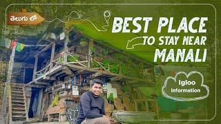 Best Place to stay near (Hamta) Manali    Manali telugu travel vlogs