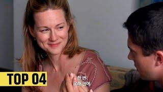 TOP 4 older woman - younger man relationship movies 2004 #Episode 3