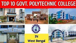 Top 10 Government Polytechnic College In West Bengal | Best Polytechnic College In West Bengal |