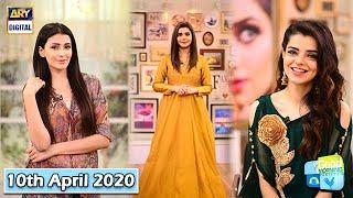 Good Morning Pakistan - Expert Opinions To Enhance Your Eyes Look Bigger - 10th April 2020