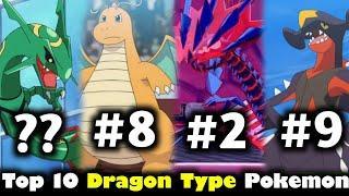 Top 10 Strongest Dragon Type pokemon | Strongest Dragon Pokemon of all time | Pokemon in Hindi