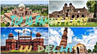 दिल्ली के  10 सबसे प्रसिद्ध घूमने वाले  स्थान  | Top Famous places in Delhi | INFORMATIVE INGINE