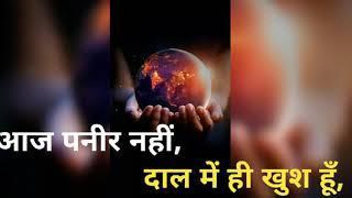 Zindagi Shayari in Hindi | Best Shayari on life in hindi - ज़िन्दगी शायरी इन हिंदी  #Zindagi_Shayari