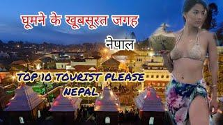 Nepal Top 10 Tourist Places 2021 ॥ Turest place in Nepal