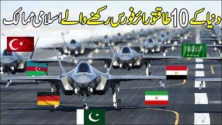 Top 10 Muslim Air Force In The World / Urdu Hindi   Search Point