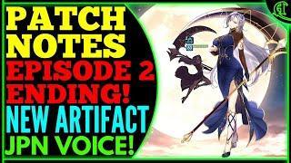 Alabastron & Kise UP, JPN Voice (Ep. 2 Final Chapter!) Patch Notes Epic Seven Review Epic 7 News E7
